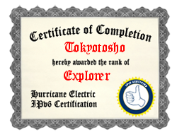 IPv6 Certification Badge for Tokyotosho