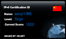 IPv6 Certification Badge for sanpi1986