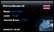 IPv6 Certification Badge for soonsuk