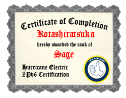 IPv6 Certification Badge for Kotashiratsuka