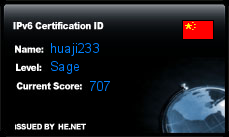 IPv6 Certification Badge for huaji233