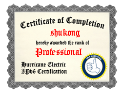 IPv6 Certification Badge for shukong