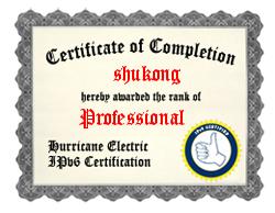 IPv6 Certification Badge for shukong